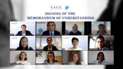 SAGE İşbirliği Protokolü